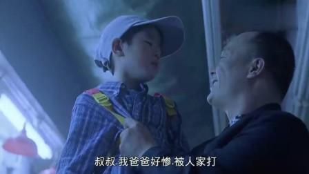 龙在边缘:谭耀文真是太狠毒,带人大头文,连小孩都不放过