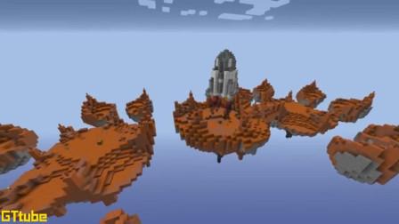 GTtube我的世界2MC之天空岛屿银白村庄