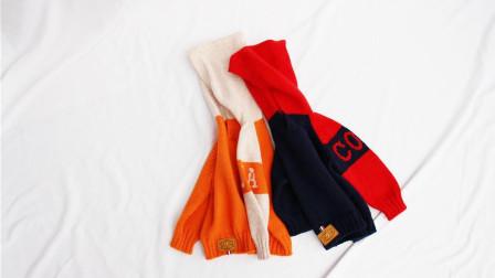 【可乐】1/2集 清爽好织的儿童羊绒连帽衫 乖诺诺原创编织 新手超清棒针编织教程