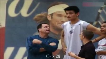 姚明刚加入NBA时的场景,和队友训练第一球直接被帽