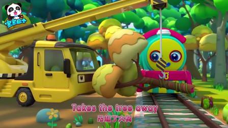 宝宝巴士汽车:小火车游玩英文版