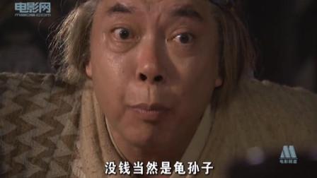 陆小凤嘴太硬:我要是眨一下眼睛,我就是你爷爷