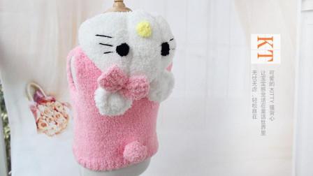 织一片慢生活儿童马甲kt猫珊瑚绒视频教程下集花样编织图解