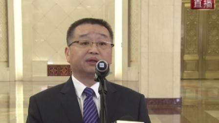 2019全国:中国梦·加速度 国家医疗保障局局长·胡静林:欺保问题较为严重