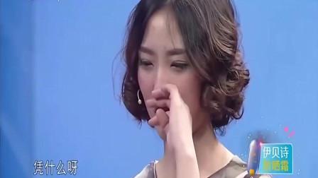 女友在舞台把男友痛骂,男友要求分手,涂磊怒斥渣女不要脸!
