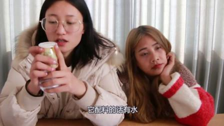 """试吃果汁果冻,""""蓝莓布丁"""",果味香醇又q滑!"""