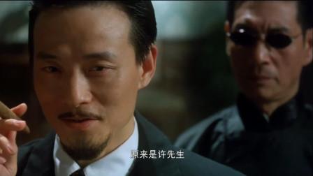 香港电影:许文强遇到上海滩老大冯敬尧,仇人相见