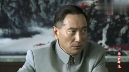 国家命运:各部门不放人,陈拍桌而起,连聂帅的话都不听了!