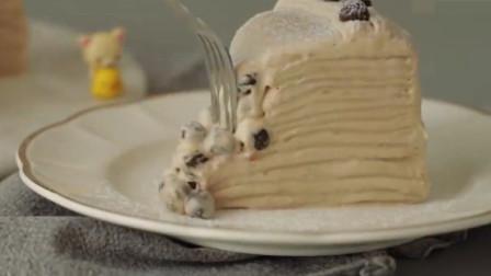 「烘焙教程」网红爆品—教你做奶茶千层蛋糕,超赞