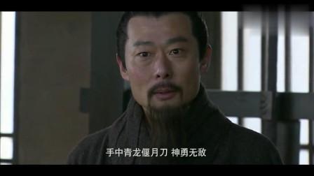 三国演义:此人违反军令放走曹操,诸葛亮和鲁肃怒了,大声质问此人!