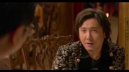"""魏翔的喜剧天赋绝对不输沈腾, 把""""三口一头猪""""演绎的淋漓尽致!"""
