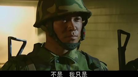 士兵突击:队长愿意留下成才,是因为许三多,他帮忙说太多好话