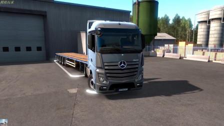 欧洲卡车模拟2:新地图波罗的海,1.34版本