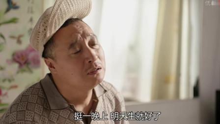 宋晓峰和宋福贵谈猪,笑死个人