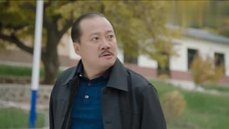 """乡村爱情11:儿子用话""""刺激""""谢广坤,气的他一脚把儿子踹进门,太逗了"""