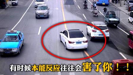 为什么老司机都说让速不让道,原因其实是这样,就算撞了也不能让