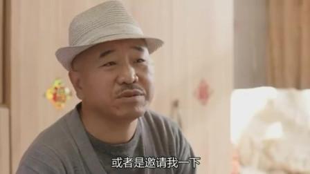 乡村爱情11:赵四当官正直?还是故意不给刘能办理报销?水分很大
