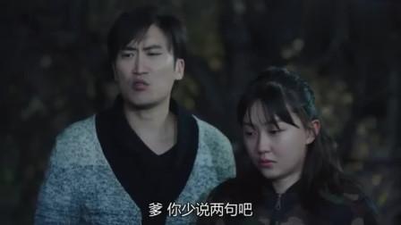 乡村爱情11:好不容易找到刘英了,赵四又提生孙子的事,真是欠呲