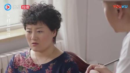 乡村爱情11:黄世友真狠心,看谢大脚病成那个样,他也不愿意回去?