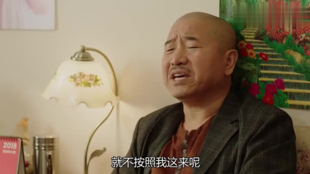 """乡村爱情11:刘能觉得要发财一个劲傻乐,媳妇无情""""泼凉水"""""""