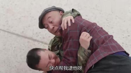 乡村爱情11:赵四和小伙打了起来,老宋却不敢帮忙,网友:怂了