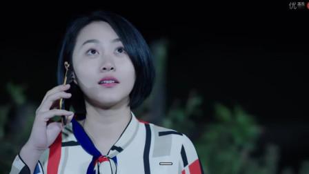 宋晓峰表白女友,亲自作诗