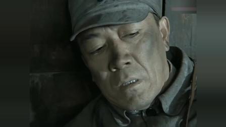 李云龙被鬼子围困,魏和尚一人拿棍子放倒数名鬼子!