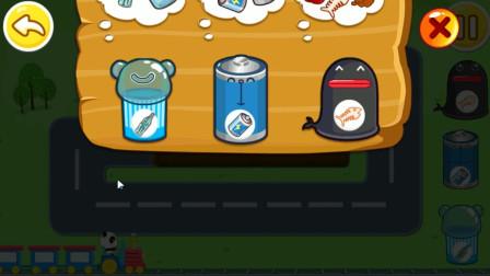 宝宝巴士 宝宝学垃圾分类 厨余垃圾和有害垃圾以及瓶子垃圾的处理方法