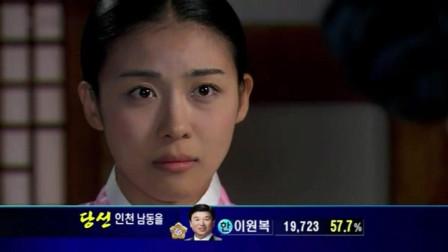 黄真伊:河智苑被羞辱后失声大哭,师傅教她忘记的方法,成为真正的艺人