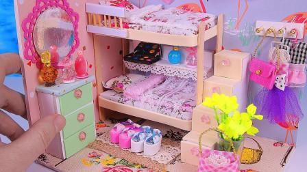 DIY手工制作迷你娃娃屋卧室,配有双层床(不是套件)