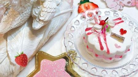 花型草莓蛋糕教程