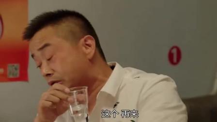 乡村爱情11:刘一水在饭店喝酒,这个服务员咋那么眼熟呢?这不是丫蛋吗
