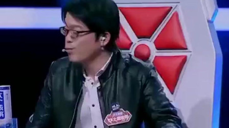 最强大脑:王昱珩:我放弃观察,这位选手笑着翻白眼,不可能!