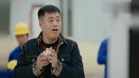 乡村爱情11:宋晓峰夸丁万奇老婆:就是卷饼西施,卷饼好看人好吃