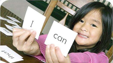 想让孩子英语逆袭?学习英语从启蒙至精通的五个阶段你要知道!