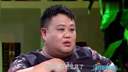 孙越说出当初加盟德云社的内幕,郭德纲变脸了,说着说着都快哭了!