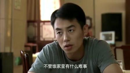 正阳门下:春明真人不露相!是有一个房地产公司,两个酒楼的大老板啊!
