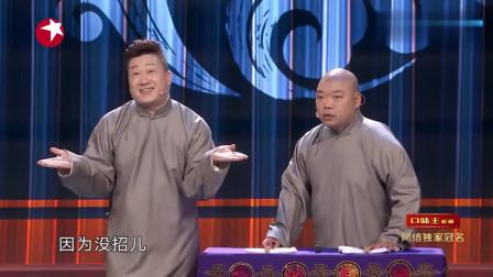 张鹤伦台上放飞自我,台下的男观众笑得合不拢嘴,全程高能!