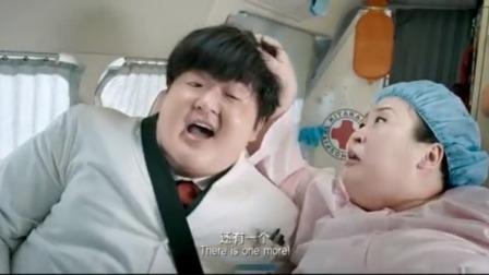 医生错将女子送到救护车,发现是一名孕妇,还帮孕妇接生了三胞胎