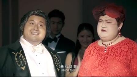两胖子潜入宴会,没想到被邀请参加表演,小胖子听错要跳酱豆腐舞