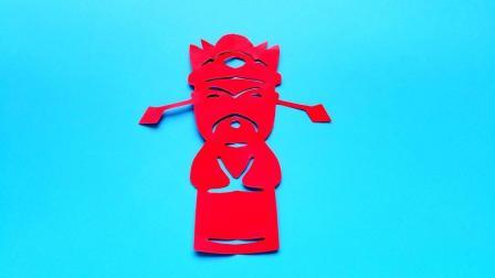 儿童剪纸小课堂: 剪纸小包公, 动手动脑, 一学就会