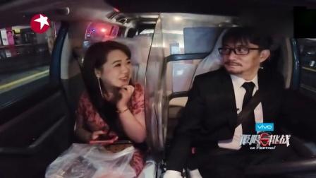 极限挑战: 乘客沉迷手机不抬头, 司机黄磊找存在感憋出内伤