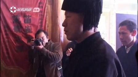 在西江千户苗寨过鼓藏节,由苗王和各寨长老共同协商进行!