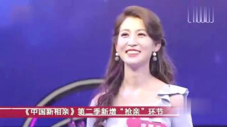 《中国新相亲》第二季迎来模式新玩法!制片人现场解释规则