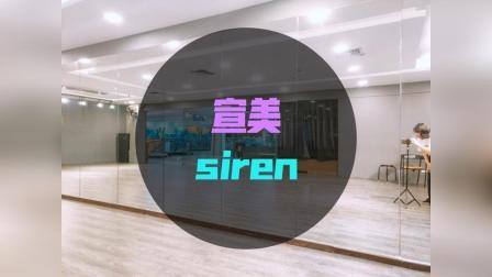 回复@无聊是猪猪: 收, 惠州60公里舞蹈培训机构