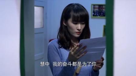 女子收到前任男朋友的一沓信,打开信的那一刻,瞬间泪奔了