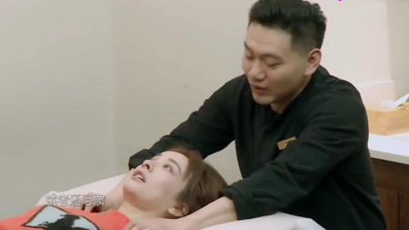 吴昕去做按摩,按摩师说吴昕有职业病,徐海乔担心的询问
