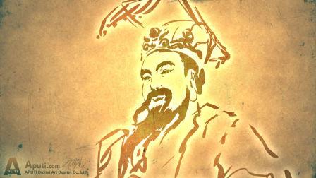 道普(圆悟) 读诵-文昌帝君阴骘文-Aputi.com原创
