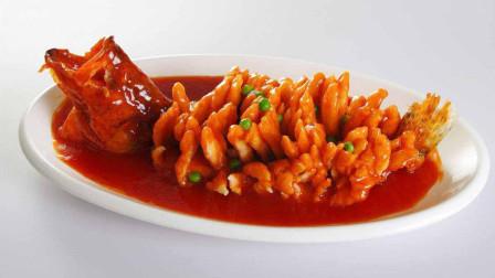 鲈鱼怎么做最好吃?老刘教你一个饭店的做法,酸甜开胃家人都爱!
