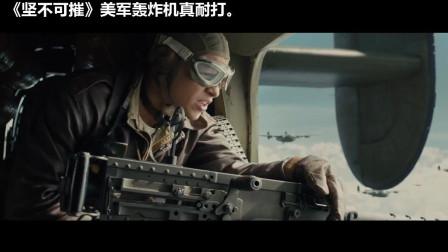 【刺激震撼的战争名场面】美军轰炸机执行远程任务,被数十架日军战机围攻,最后成功脱险!